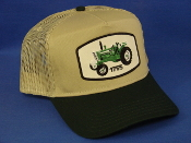 Oliver-1755Tractor-gnkhmesh